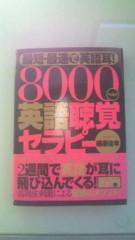 河合エミ 公式ブログ/こんな本を発見 画像1