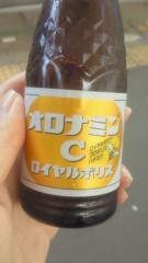 河合エミ 公式ブログ/商談終了 画像1