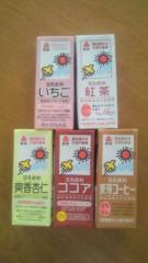 河合エミ 公式ブログ/豆乳 画像1