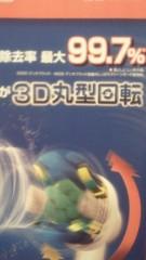 河合エミ 公式ブログ/旧型と新型 画像2