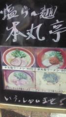 河合エミ 公式ブログ/お墓参りに行こう 画像2