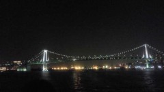 河合エミ 公式ブログ/納涼船 画像1