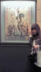 かおりん 公式ブログ/サド侯爵夫人 画像1