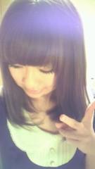 かおりん 公式ブログ/New Hair COLOR 画像1
