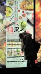 かおりん 公式ブログ/....選人(^ ω^) 画像2
