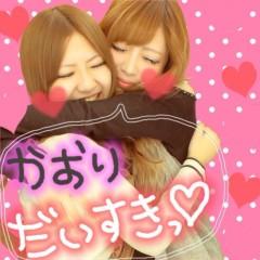かおりん 公式ブログ/HappyNewYear 画像1