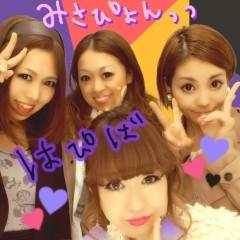 中村かな 公式ブログ/♡女子会♡ 画像1