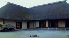 阪田瑞穂 公式ブログ/さよなら遠野。 画像2