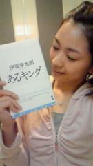 阪田瑞穂 公式ブログ/伊坂幸太郎 画像1