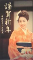 阪田瑞穂 公式ブログ/★謹賀新年★ 画像1