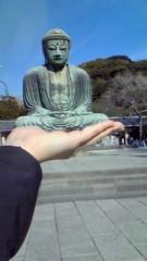 阪田瑞穂 公式ブログ/国宝で… 画像1