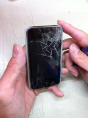 遠海准司(己龍) 公式ブログ/蜘蛛の巣携帯 画像1