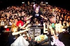 遠海准司(己龍) 公式ブログ/昨夜の思い出 画像1