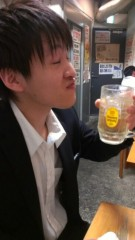光塚大貴 公式ブログ/嬉しい出来事 画像1