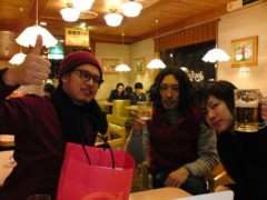 光塚大貴 公式ブログ/先日の宴 画像1