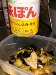 光塚大貴 公式ブログ/今日の晩御飯〜 画像2