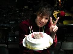 光塚大貴 公式ブログ/誕生日は嬉しい!! 画像1
