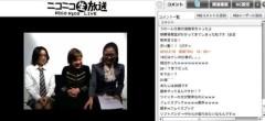 光塚大貴 公式ブログ/観てくれたかな〜〜?? 画像1