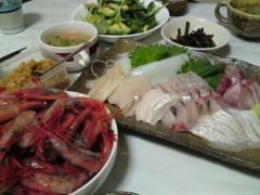 光塚大貴 公式ブログ/最後の晩餐〜 画像1