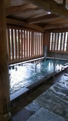 光塚大貴 公式ブログ/朝の温泉 画像1