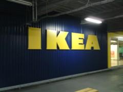 光塚大貴 公式ブログ/IKEAに行けや〜〜!! 画像2