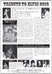 光塚大貴 公式ブログ/今週日曜日は・・・ 画像2