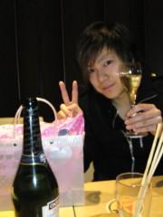 光塚大貴 公式ブログ/ちょっと早い24!! 画像1