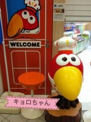 牧野綾花 公式ブログ/写真付き\(●゚ω゚●)/ 画像1