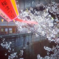 アイクぬわら (超新塾) 公式ブログ/待望の春 画像1