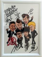 アイクぬわら (超新塾) 公式ブログ/Happy New Year 2015!!! 画像2