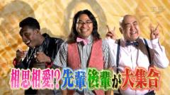アイクぬわら (超新塾) 公式ブログ/内村とザワつく夜! 画像1