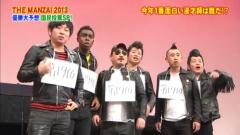 アイクぬわら (超新塾) 公式ブログ/THE MANZAI 2013 優勝予想ランキング! 画像3