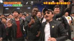 アイクぬわら (超新塾) 公式ブログ/THE MANZAI 2013 優勝予想ランキング! 画像2