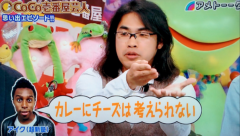 アイクぬわら (超新塾) 公式ブログ/CoCo壱番屋芸人! 画像1