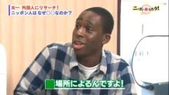 アイクぬわら (超新塾) 公式ブログ/この番組を見逃した人は? 画像2