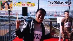 アイクぬわら (超新塾) 公式ブログ/元日 画像1