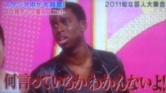 アイクぬわら (超新塾) 公式ブログ/爆問パワフルフェイス! 画像2