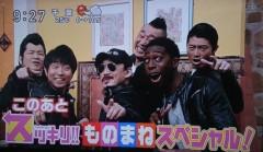 アイクぬわら (超新塾) 公式ブログ/スッキリ!! 画像1