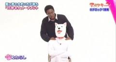 アイクぬわら (超新塾) 公式ブログ/キーマバ〜! 画像1