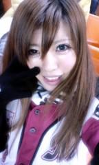 一色亜莉沙 公式ブログ/どっと疲れたよぉ(>_<) 画像1