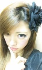 一色亜莉沙 公式ブログ/本番メイクきっつー! 画像2