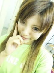 一色亜莉沙 公式ブログ/れっすん終わった★ 画像1