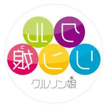 一色亜莉沙 公式ブログ/いーーーーぱいお知らせ★ 画像2