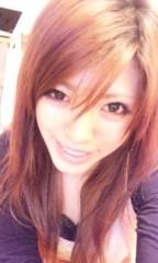 一色亜莉沙 公式ブログ/あーりーのジャージ姿(笑) 画像3