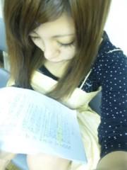 一色亜莉沙 公式ブログ/今から稽古なう〜 画像2