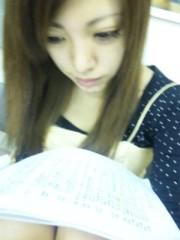 一色亜莉沙 公式ブログ/今から稽古なう〜 画像1