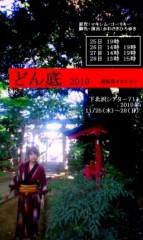 一色亜莉沙 公式ブログ/いーーーーぱいお知らせ★ 画像1