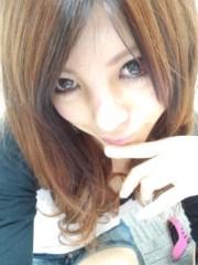 一色亜莉沙 公式ブログ/今日から番組スタート! 画像1