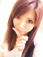 一色亜莉沙 公式ブログ/三鷹ロケなう〜 画像1