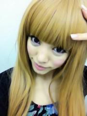 一色亜莉沙 公式ブログ/あけおめー! 画像1
